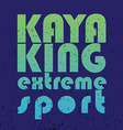 with signature kayaking extreme sport in vector image vector image