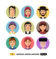 jewish people avatars users icon flat cartoon vector image