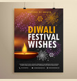 indian diwali festival greeting flyer template vector image vector image