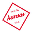 new in kansas rubber stamp vector image vector image