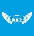 rock icon white vector image vector image