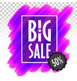 template banner big sale marketing trend vector image vector image