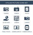 9 picture icons vector image vector image