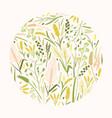 circular decorative design element or botanical vector image