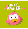 Easter Chicken on Green Background Happy Easter vector image vector image