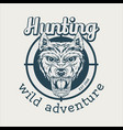 emblem for hunting club wolf head and guns vector image