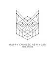 happy chinese new year dog shepherd head in vector image vector image