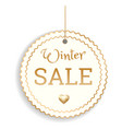 winter sale tag icon realistic style vector image