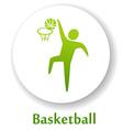 BasketballB vector image vector image