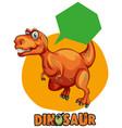sticker design with tyrannosaurus rex vector image vector image