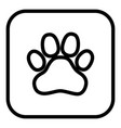 a square application button with an animal vector image vector image