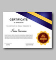 certificate of appreciation template trendy vector image vector image