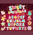 merry christmas sweet font vector image