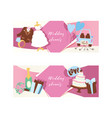 wedding day party for just married couple vector image