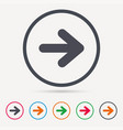 arrow icon next navigation sign vector image