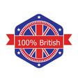 britannia flag badge vector image
