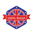 britian flag badge vector image vector image