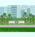 city park view in summer seasons vector image