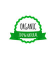 vegan badge round eco green logo with vector image vector image