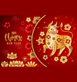 chinese new year 2021 traditional poster vector image vector image
