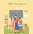 classmates and teacher home school card vector image vector image
