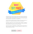 discount best price emblem label poster vector image vector image
