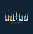greeting card for jewish holiday hanukkah vector image vector image