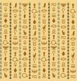 ancient egypt egyptian hieroglyphs seamless vector image vector image