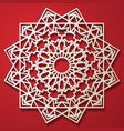 arabic islamic pattern design elements can use vector image vector image
