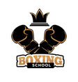 boxing school club icon template boxer vector image