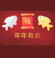 chinese poster twin of golden and silver carp vector image vector image
