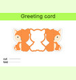 cute fox fold-a-long greeting card template great vector image vector image