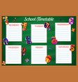 school timetable or schedule template education vector image vector image