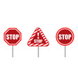 set road sign stop bright red symbol vector image