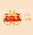 cny greeting card with envelope gold ingot coins vector image vector image