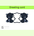 cute panther fold-a-long greeting card template vector image vector image