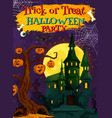 halloween card of ghost house with pumpkin lantern vector image vector image