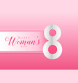 pink background for happy womens day vector image vector image