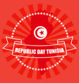 republic day tunisia vector image