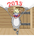 smiling sheep with a banner 2015 vector image vector image