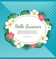 summer sale background with tropical palm leaves vector image vector image