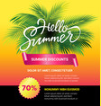 summer sale - leaflet template with brush vector image vector image