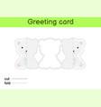 cute polar bear fold-a-long greeting card vector image vector image