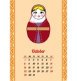 Calendar with nested dolls 2017 October vector image vector image