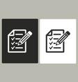 clipboard - icon vector image vector image