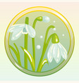 game icon with snowdrop flower vector image vector image