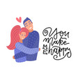 young couple in love boyfriend and girlfriend vector image