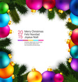 Bright and colorful winter holidays background vector image vector image