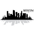 city moscow skyline silhouette vector image vector image