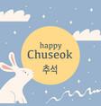 greeting card happy chuseok korean caption vector image vector image